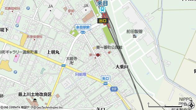 山形県東田川郡庄内町余目大乗向62周辺の地図