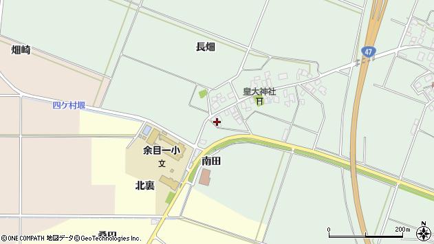 山形県東田川郡庄内町余目長畑32周辺の地図