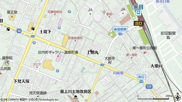 山形県東田川郡庄内町余目上朝丸104周辺の地図