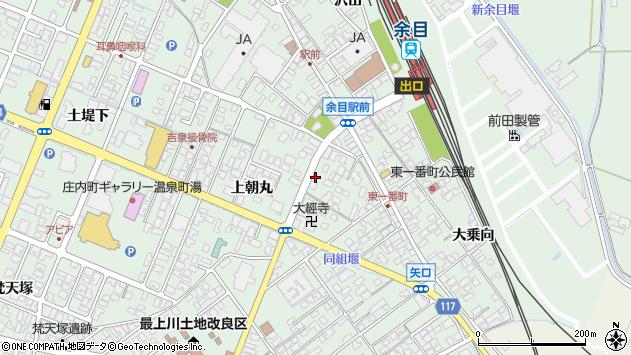 山形県東田川郡庄内町余目上朝丸63周辺の地図