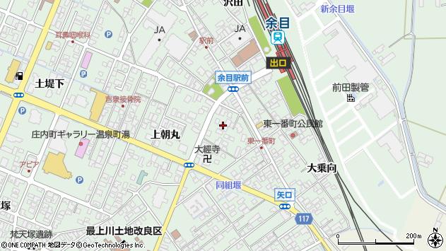 山形県東田川郡庄内町余目上朝丸58周辺の地図