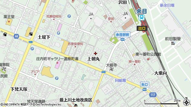 山形県東田川郡庄内町余目上朝丸103周辺の地図