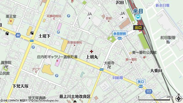 山形県東田川郡庄内町余目上朝丸105周辺の地図