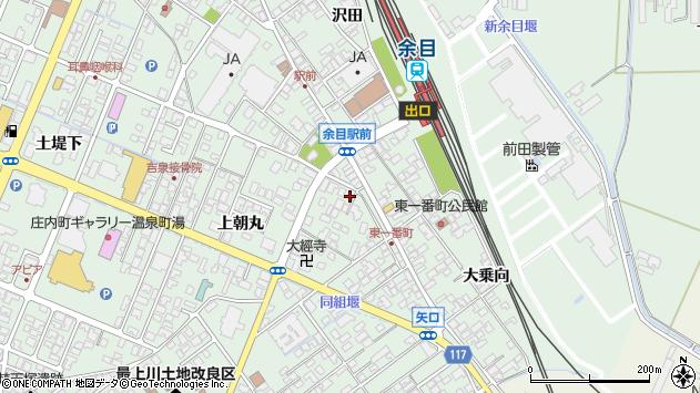 山形県東田川郡庄内町余目上朝丸57周辺の地図