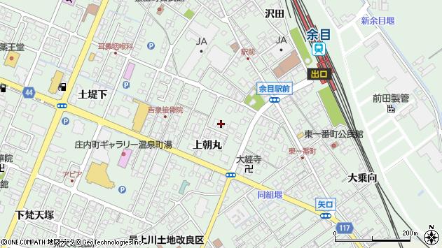 山形県東田川郡庄内町余目上朝丸107周辺の地図