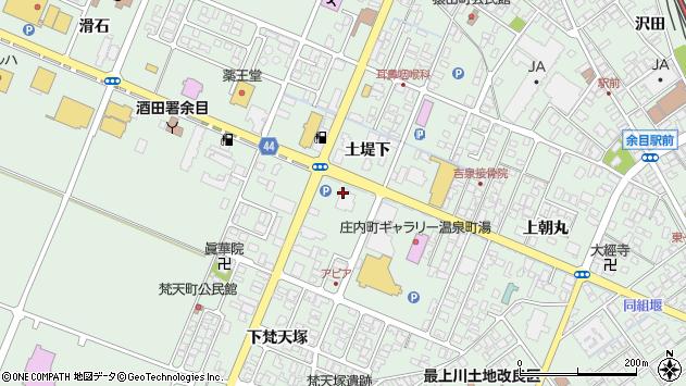 山形県東田川郡庄内町余目土堤下37周辺の地図