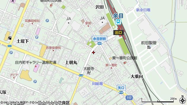 山形県東田川郡庄内町余目上朝丸67周辺の地図