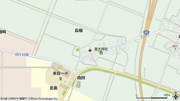 山形県東田川郡庄内町余目長畑44周辺の地図