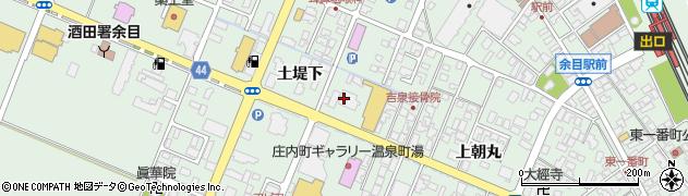 山形県東田川郡庄内町余目土堤下31周辺の地図
