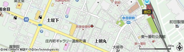 山形県東田川郡庄内町余目上朝丸110周辺の地図