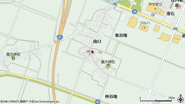 山形県東田川郡庄内町余目南口周辺の地図