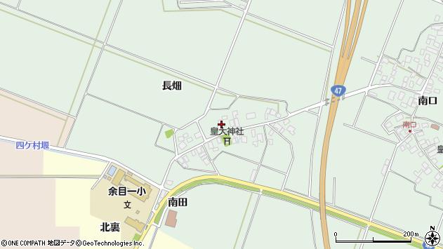 山形県東田川郡庄内町余目長畑49周辺の地図