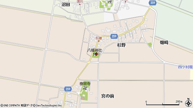 山形県東田川郡庄内町杉浦杉野1周辺の地図