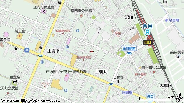山形県東田川郡庄内町余目上朝丸112周辺の地図
