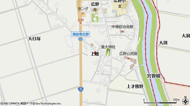 山形県酒田市広野上通124周辺の地図