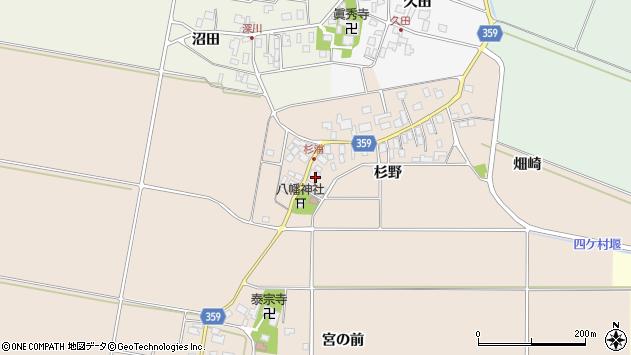 山形県東田川郡庄内町杉浦杉野8周辺の地図