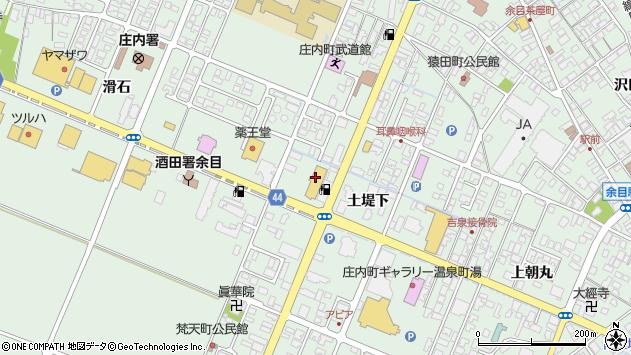 山形県東田川郡庄内町余目土堤下25周辺の地図
