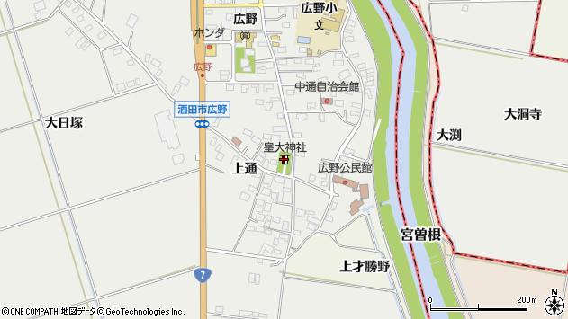 山形県酒田市広野上通131周辺の地図