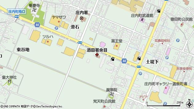 山形県東田川郡庄内町余目滑石54周辺の地図