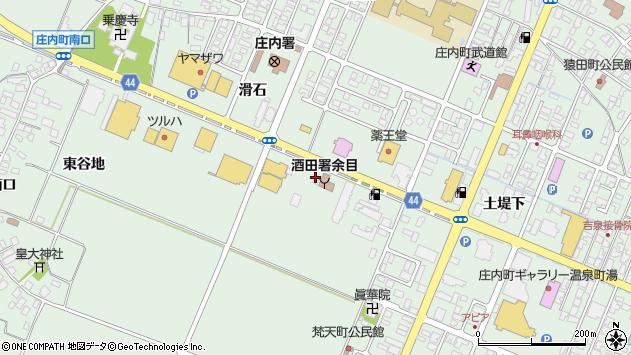 山形県東田川郡庄内町余目滑石55周辺の地図