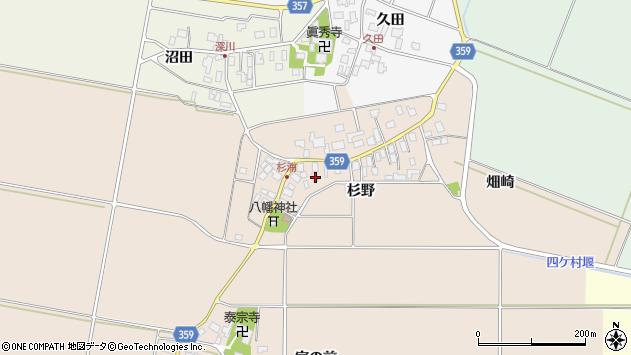 山形県東田川郡庄内町杉浦杉野20周辺の地図