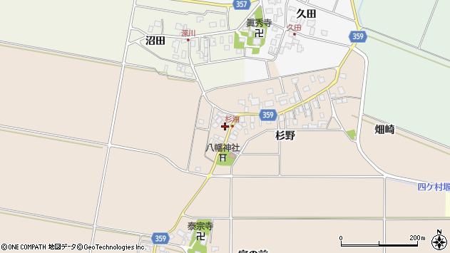 山形県東田川郡庄内町杉浦杉野11周辺の地図