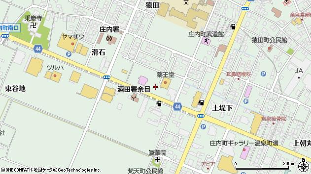 山形県東田川郡庄内町余目滑石48周辺の地図