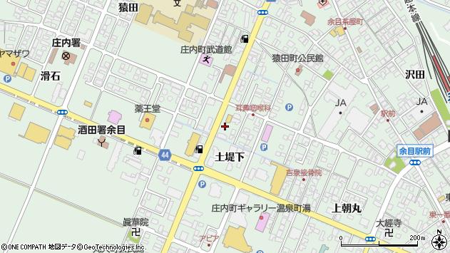 山形県東田川郡庄内町余目土堤下周辺の地図