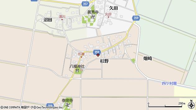 山形県東田川郡庄内町杉浦杉野27周辺の地図