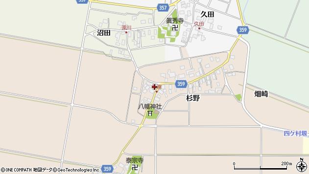 山形県東田川郡庄内町杉浦杉野13周辺の地図
