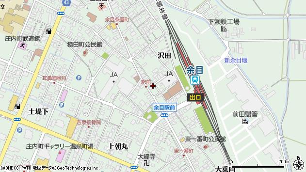 山形県東田川郡庄内町余目沢田140周辺の地図