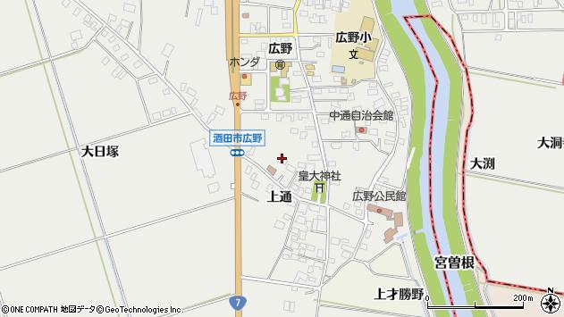 山形県酒田市広野上通127周辺の地図