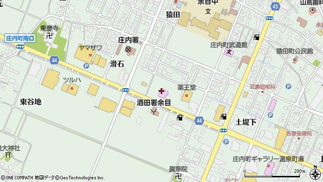 山形県東田川郡庄内町余目滑石47周辺の地図