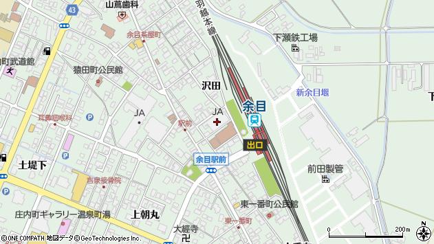 山形県東田川郡庄内町余目沢田139周辺の地図