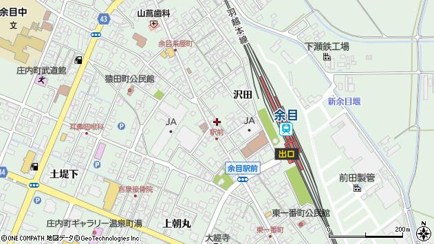 山形県東田川郡庄内町余目沢田144周辺の地図