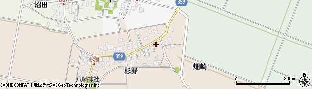 山形県東田川郡庄内町杉浦杉野43周辺の地図