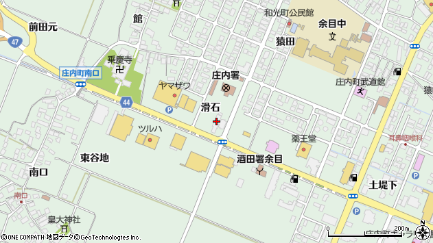 山形県東田川郡庄内町余目滑石44周辺の地図