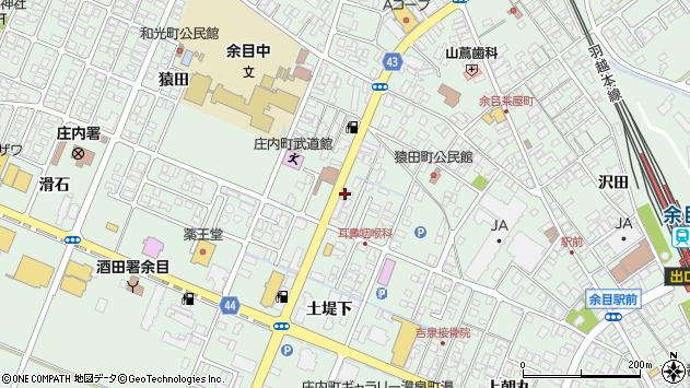 山形県東田川郡庄内町余目猿田90周辺の地図