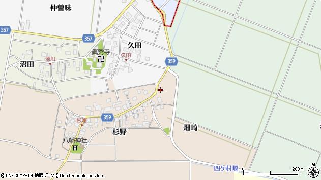 山形県東田川郡庄内町杉浦畑崎周辺の地図