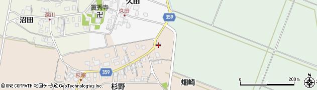 山形県東田川郡庄内町杉浦畑崎48周辺の地図