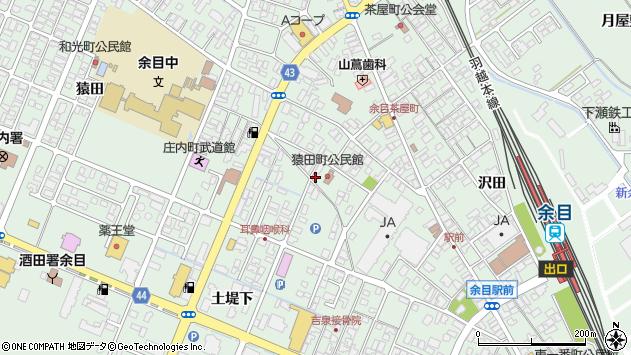 山形県東田川郡庄内町余目土堤下5周辺の地図