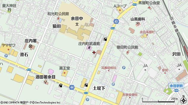 山形県東田川郡庄内町余目猿田88周辺の地図