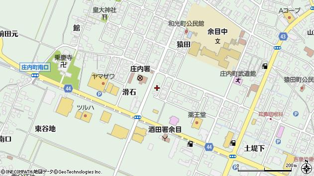山形県東田川郡庄内町余目滑石5周辺の地図