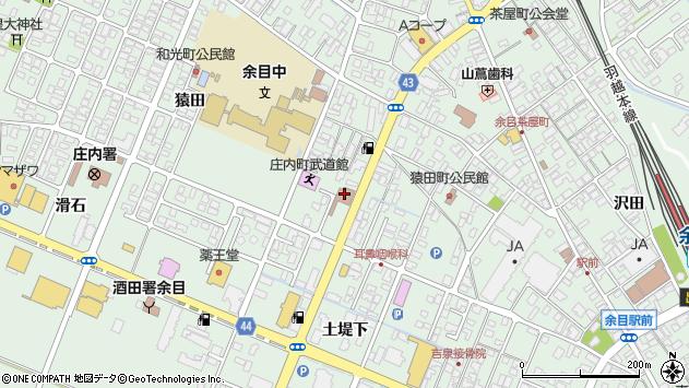 山形県東田川郡庄内町余目猿田周辺の地図