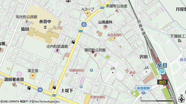 山形県東田川郡庄内町余目上猿田21周辺の地図