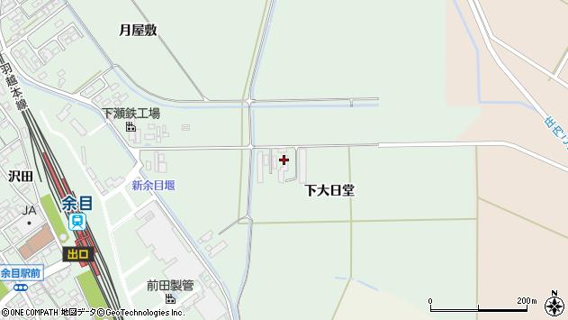山形県東田川郡庄内町余目下大日堂周辺の地図