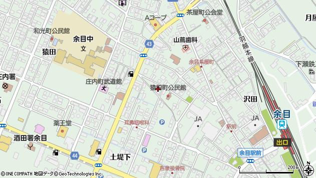 山形県東田川郡庄内町余目上猿田22周辺の地図