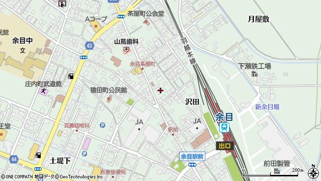 山形県東田川郡庄内町余目沢田152周辺の地図