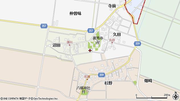 山形県東田川郡庄内町深川沼田7周辺の地図