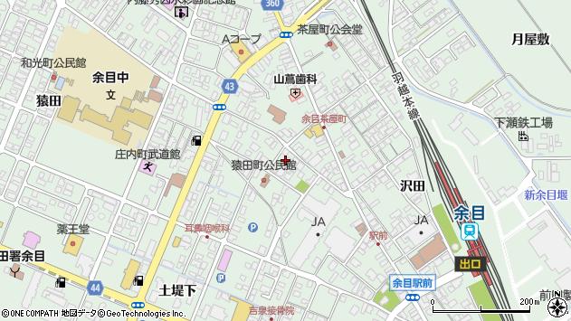 山形県東田川郡庄内町余目上猿田16周辺の地図